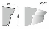 Фасадный молдинг (Тяга) фт-37