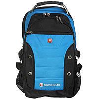 Рюкзак Swissgear 40 л (1535) Голубой и Красный