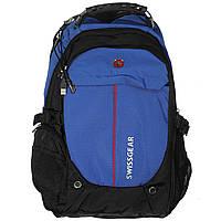 Рюкзак Swissgear 31 л (6222) Синий