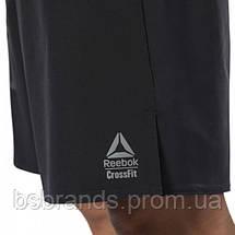 Мужские шорты Reebok CROSSFIT® EPIC BASE (АРТИКУЛ:DU5068), фото 3