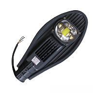 Столбовой светодиодный светильник 30W 6500k ElectroHouse