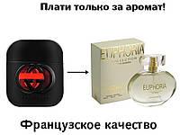 Духи женские Gucci Guilty Black Pour Femme от Gucci (100 мл) Гуччи Гилти Блэк