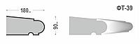 Фасадный молдинг (Тяга) фт-39