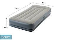 Односпальная велюровая кровать-матрас Intex 64116,  99*191*30 см