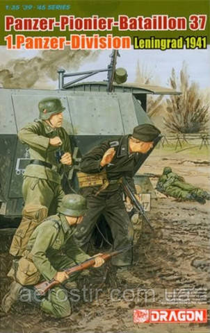 Panzer-Pionier-Bataillon 37, 1.Panzer-Division, Leningrad 1941 1/35  Dragon 6651