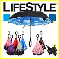 Умный зонт обратного сложения UP-BRELLA