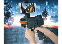 Автомат виртуальной реальности AR Game gun DZ-822/DZ-823