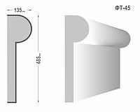 Фасадный молдинг (Тяга) фт-45