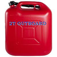 Моторное масло для лодочных моторов 2T OUTBOARD, 20 л