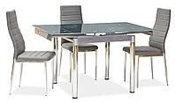 Стол Signal  GD-082 серый