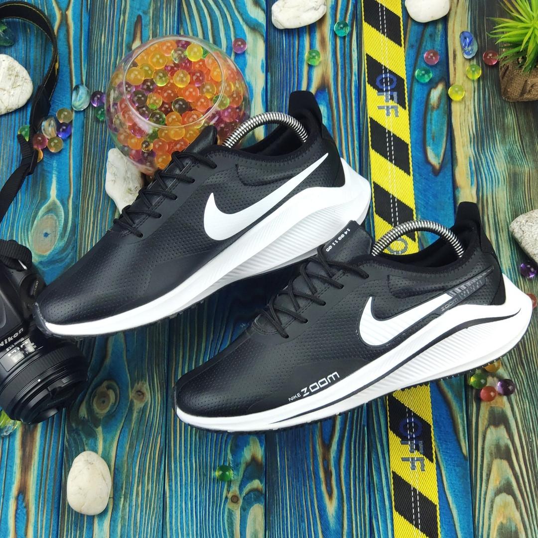 """Кроссовки Nike Zoom """"Черные"""""""