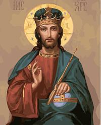 Картина по номерам Икона Христа Спасителя, 40x50 см., Rainbow art