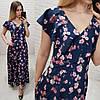 Длинное женское платье на запах под пояс с красивым декольте с воланом  42, 44, 46, 48, фото 2