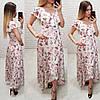 Длинное женское платье на запах под пояс с красивым декольте с воланом  42, 44, 46, 48, фото 7