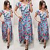 Длинное женское платье на запах под пояс с красивым декольте с воланом  42, 44, 46, 48, фото 8