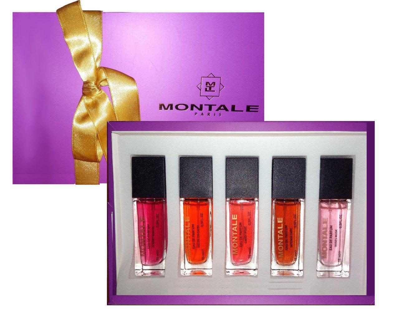 Подарочный набор мини-парфюмов Montale violet unisex 5 по 15 мл