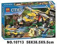 Конструктор 10713 Bela Вертолёт для доставки грузов в джунгли, аналог lego city Лего джунгли 60162