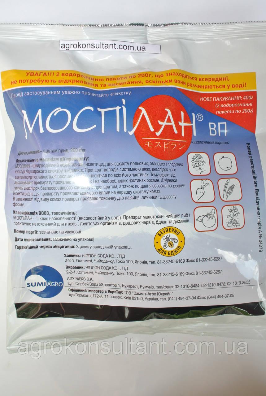 Инсектицид Моспилан, 400 г — борьба с колорадским жуком и более 70 видах вредителей