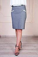 Офисная женская классическая серая юбка из турецкой ткани размер 44-52, фото 1