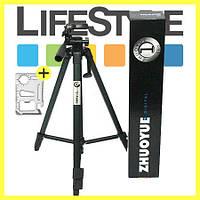 Компактный штатив для фотоаппарата Zhuoyue ZY3400 Черный + Подарок