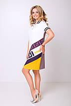 Женское летнее платье с манжетами и надписью (Тесла lzn), фото 3