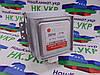 Магнетрон для микроволновой печи 2M246-050GF LG 6324W1A001L Оригинал