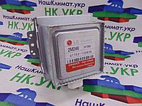 Магнетрон для микроволновой печи 2M246-050GF LG 6324W1A001L (Оригинал)