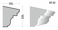 Фасадный молдинг (Тяга) фт-52
