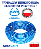 Труба для теплої підлоги KAN-Therm PE-RT EVOH 16x2.0 (Польща), фото 1