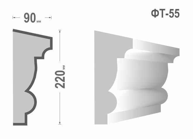 Фасадный молдинг (Тяга) фт-55