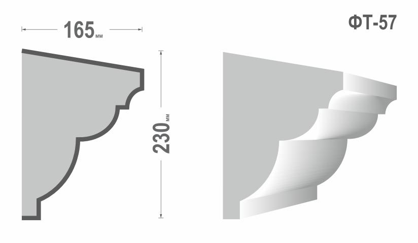 Фасадный молдинг (Тяга) фт-57