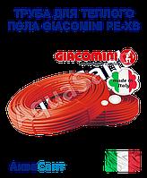 """Труба для теплого пола Giacomini """"Giacotherm"""" PE-Xb 16х2,0мм"""