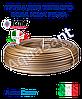 Труба для теплої підлоги ICMA PE-Xa d16x2мм (Італія)