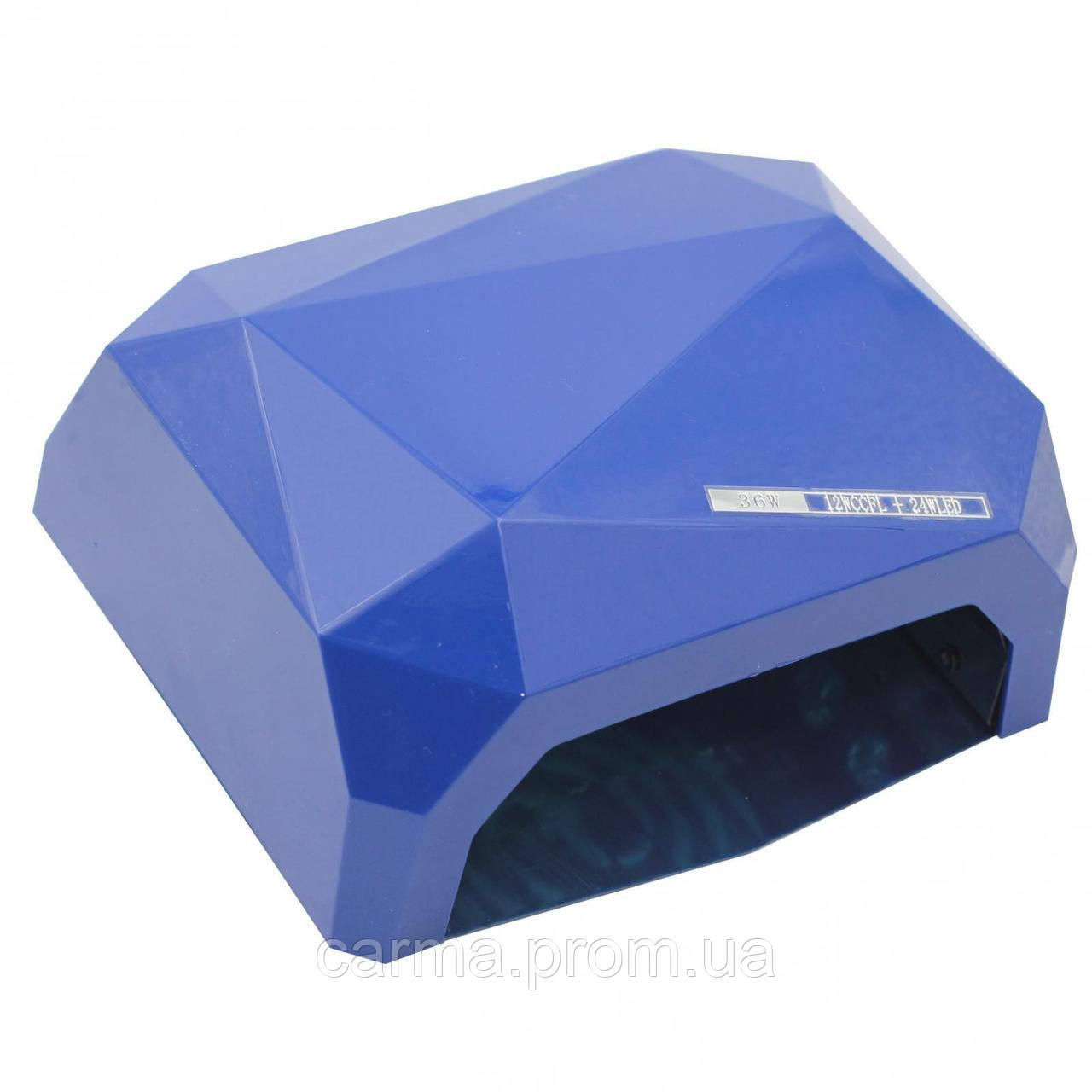 Лампа для маникюра гибридная DIAMOND CCFL+LED 36W Синяя
