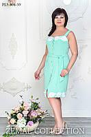 Женское нарядное летнее платье сарафан приталенного силуэта с кружевом большой размер, фото 1