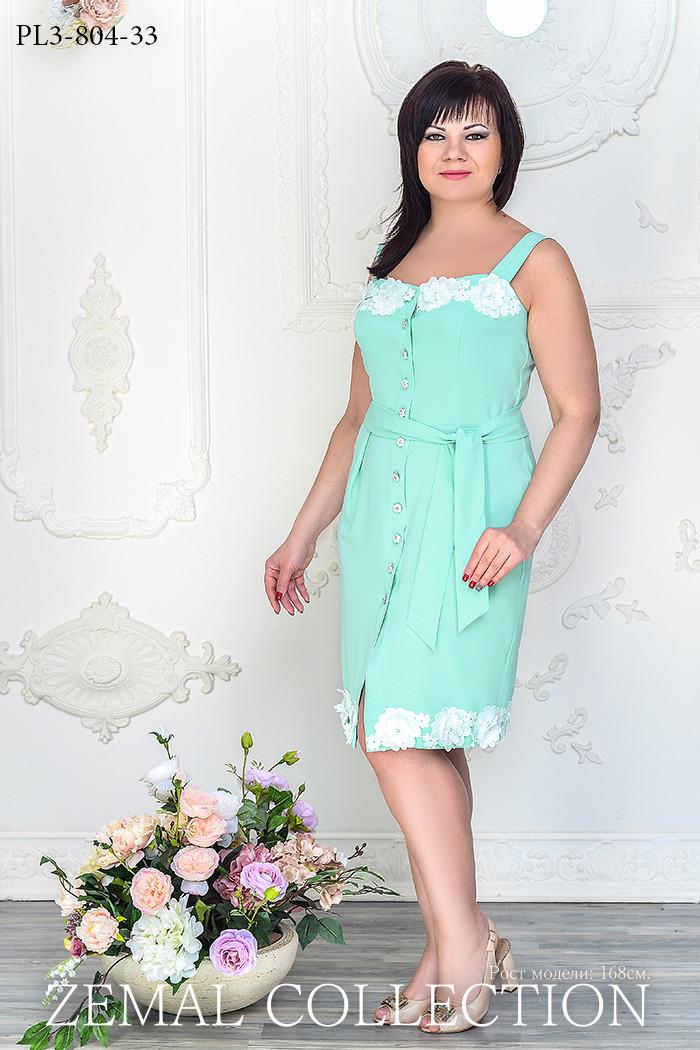 Женское нарядное летнее платье сарафан приталенного силуэта с кружевом большой размер