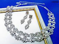 Комплект Сорока ожерелье и серьги серебро 100598