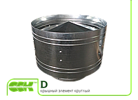 Элемент вентиляции крышный круглый D-1000 ZS