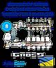 Коллектор для теплого пола Gross, с 1м конечным элементом, 8 выходов