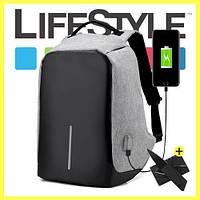 Надежный городской рюкзак-антивор Bobby + Подарок, фото 1