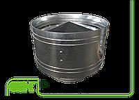 Элемент вентиляции крышный круглый D-800 ZS