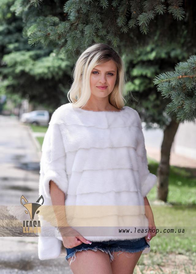 Меховой свитер из белой норки