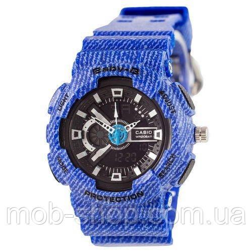Наручные часы Casio Baby-G GA-110 Цвета разные