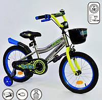 """Детский велосипед 16"""" дюймов 2-х колёсный R - 16639 """"CORSO"""" СЕРЫЙ корзинка, ручка, дитячий ровер R - 16639"""
