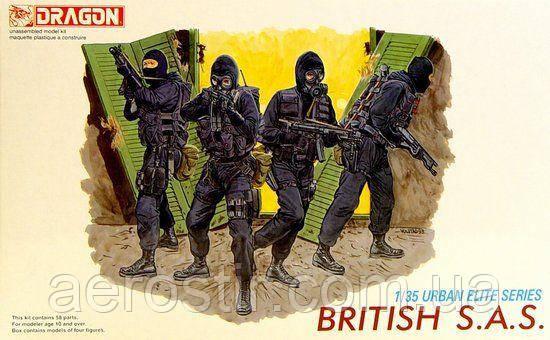 British SAS 1/35 Dragon 6501