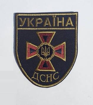 Шеврон ДСНС