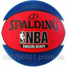 М'яч баскетбольний Spalding NBA Highlight Blue/Red Size 7