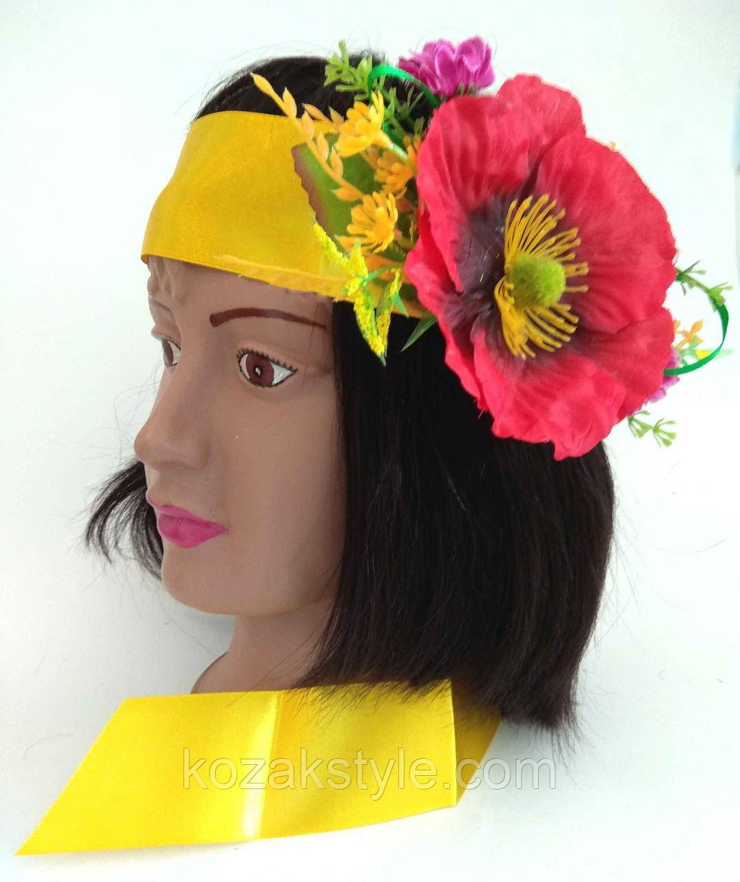 """Стрічка з квіткою """"Мак"""" (жовта)"""