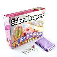 """Апарат для манікюру і педикюру """"Salon Shaper"""" 5 насадок"""