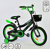 """Детский велосипед 16"""" дюймов 2-х колёсный R - 16229 """"CORSO"""" ЧЕРНЫЙ корзинка, ручка, дитячий ровер R - 16229"""
